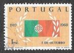 Sellos del Mundo : Europa : Portugal : 870 - L Aniversario de la República