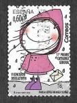 Stamps : Europe : Spain :  Edif 5290 - V Concurso de Diseño Infantil
