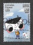 Stamps : Europe : Spain :  Edif 5380 - VI Concurso de Diseño Infantil
