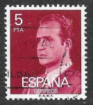 Sellos del Mundo : Europa : España : Edif 2347P - Juan Carlos I Rey de España