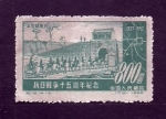 sello : Asia : China : Aniv.guerra contra Japon