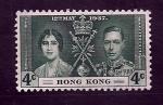 Sellos del Mundo : Asia : Hong_Kong : Coronacion jorge VI y Elesabeth