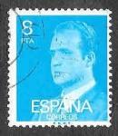 Stamps Spain -  Edif 2393 - Juan Carlos I de España