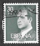 de Europa - España -  Edif 2600 - Juan Carlos I de España