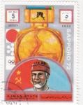 Stamps United Arab Emirates -  OLIMPIADA DE INVIERNO SAPPORO'72