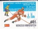 Stamps Mongolia -  CAMPEONATO HOCKEY SOBRE HIELO