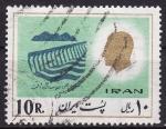 Stamps Iran -