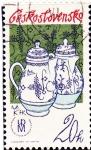 Stamps Czechoslovakia -  ARTESANIA teteras