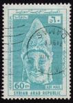 Stamps Asia - Syria -  COL-escultura