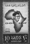 Stamps : Africa : Egypt :  519 - III Conferencia de los Estados Africanos Independientes