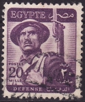 Stamps Egypt -  Soldado
