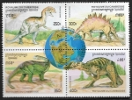 Sellos del Mundo : Asia : Camboya :  Animales prehistóricos - Dinosaurios