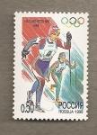 Stamps Russia -  Ski de ravesia