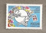 Stamps Russia -  Coleccionismo sellos