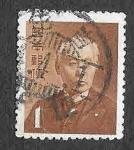 Stamps Japan -  557 - Maejima Hisoka
