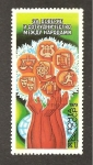 Stamps Russia -  RESERVADO MANUEL BRIONES