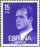 Stamps Europe - Spain -  ESPAÑA 1977 2395 Sello Nuevo Serie Basicas Rey Don Juan Carlos I 15p