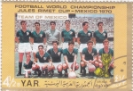 Sellos del Mundo : Asia : Yemen :  Selección Nacional México'70