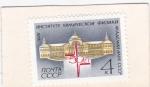 Stamps Russia -  50 aniversario del Instituto de Física Química de Moscú