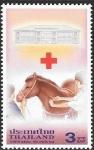 Stamps : Asia : Thailand :  veterinaria