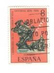 Sellos del Mundo : Europa : España : Edifil 2212. Centenario de la Union Postal Universal