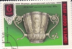 Stamps Russia -  Cáliz de Oro (Novgorod, XII c.)