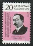 Stamps  -  -  KAZAKHSTAN - sellos para cambio