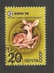 Sellos del Mundo : Europa : Rusia : 4034 - Expo 74, Bambi