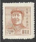 Sellos del Mundo : Asia : China : 5L84 - Mao Tsetung