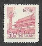 Sellos del Mundo : Asia : China : 206 - Puerta de Tiananmén