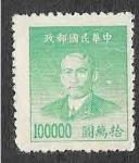 Sellos del Mundo : Asia : China : 792 - Sun Yat-sen