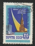 Sellos del Mundo : Europa : Rusia : 2189 - Exposición de la ciencia soviética, en Nueva York, Coliseum de Nueva York y Torre Spassky de