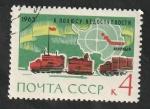 Sellos del Mundo : Europa : Rusia : 2713 - Convoy de tractores
