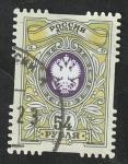 sello : Europa : Rusia : Emblema de la administración postal