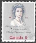 Sellos del Mundo : America : Canadá :  620 - Visita a Ottawa de Isabel II y el Duque de Edimburgo