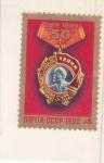 Stamps : Europe : Russia :  50 aniversario de la Orden de Lenin