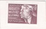 Stamps : Europe : Russia :  80º Aniversario de nacimiento de A.I. Khachaturyan (1903-1978)