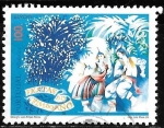 Stamps Europe - Portugal -  Madeiral-cambio