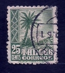 Stamps : Africa : Morocco :  Palmera