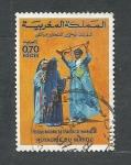 Stamps : Africa : Morocco :  Festival folclore  MARRAKECH