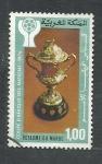 Stamps : Africa : Morocco :  Copa de Africa de Naciones