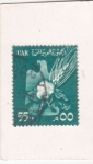 Stamps : Africa : Egypt :  Emblema