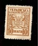 sello : Europa : Ucrania : INTERCAMBIO