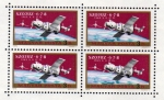 Stamps Hungary -  Soyuz 6, 7 y 8