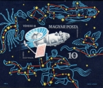 Sellos del Mundo : Europa : Hungría : Sonda Venus 8, fondo constelaciones del Zodiaco