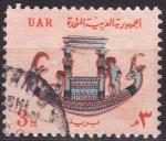 Sellos de Africa - Egipto -  Arte Egipcio