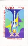 Stamps America - Cuba -  creación de la DAAFAR