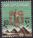 Stamps Egypt -  El águila sobre las tres pirámides