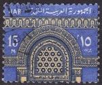 Stamps Egypt -  Arte Egipcio