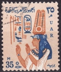 Sellos del Mundo : Africa : Egipto : Cultura Egipcia